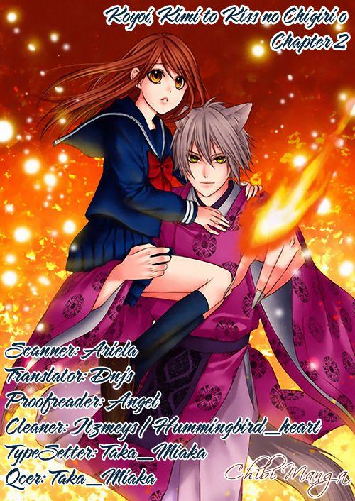 Koyoi, Kimi to Kiss no Chigiri o 2 Page 1