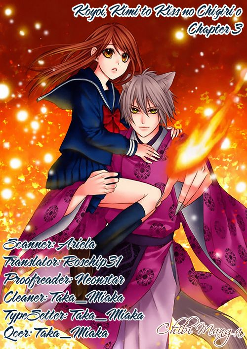 Koyoi, Kimi to Kiss no Chigiri o 3 Page 1