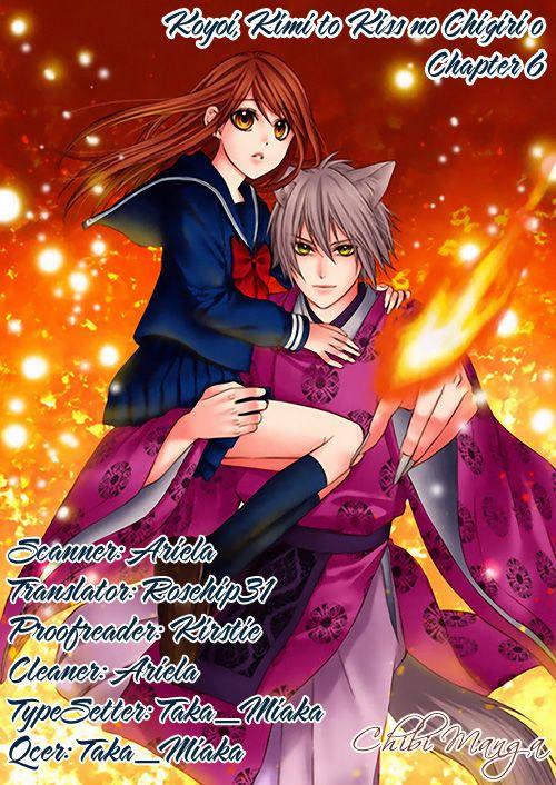 Koyoi, Kimi to Kiss no Chigiri o 6 Page 1