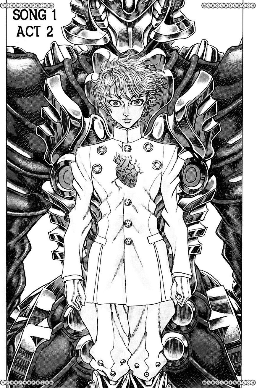Exoskull Rei 4 Page 1