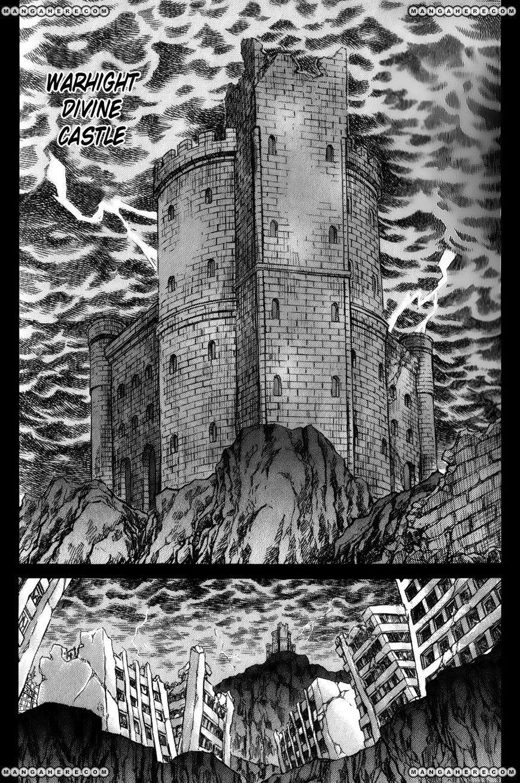 Exoskull Rei 10 Page 2