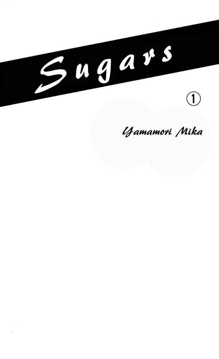 Sugars (YAMAMORI Mika) 1 Page 1