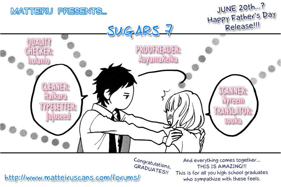 Sugars (YAMAMORI Mika) 7 Page 2