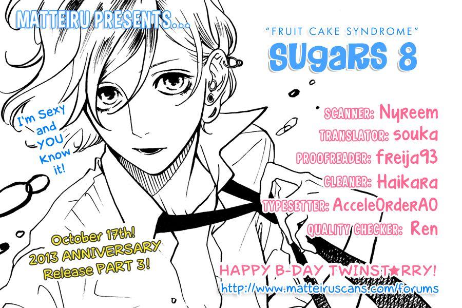 Sugars (YAMAMORI Mika) 8 Page 1