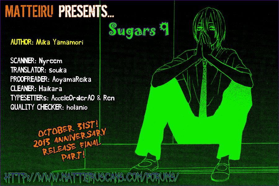 Sugars (YAMAMORI Mika) 9 Page 2
