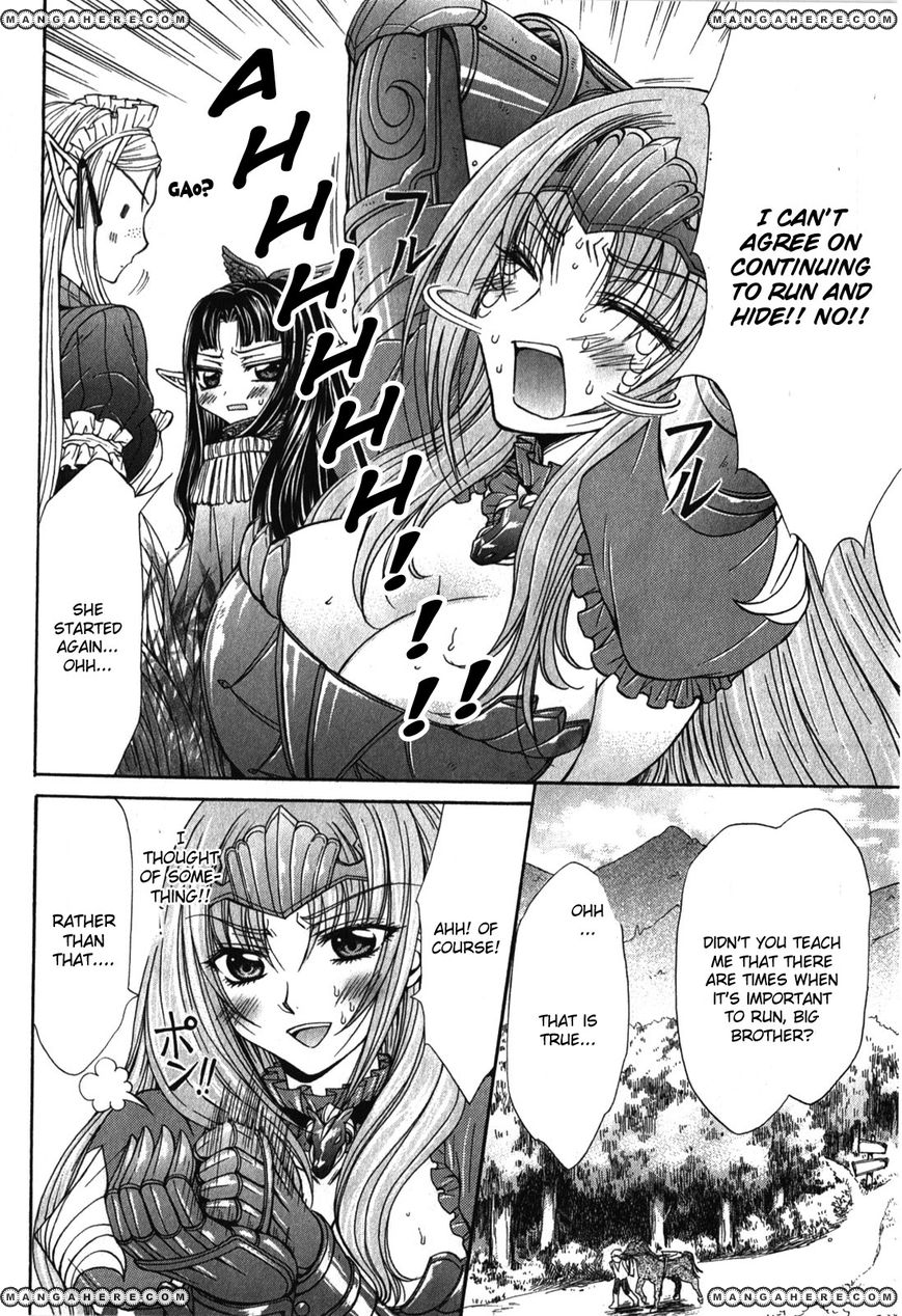 Queen's Blade Rebellion - Aoarashi no Hime Kishi 4 Page 2