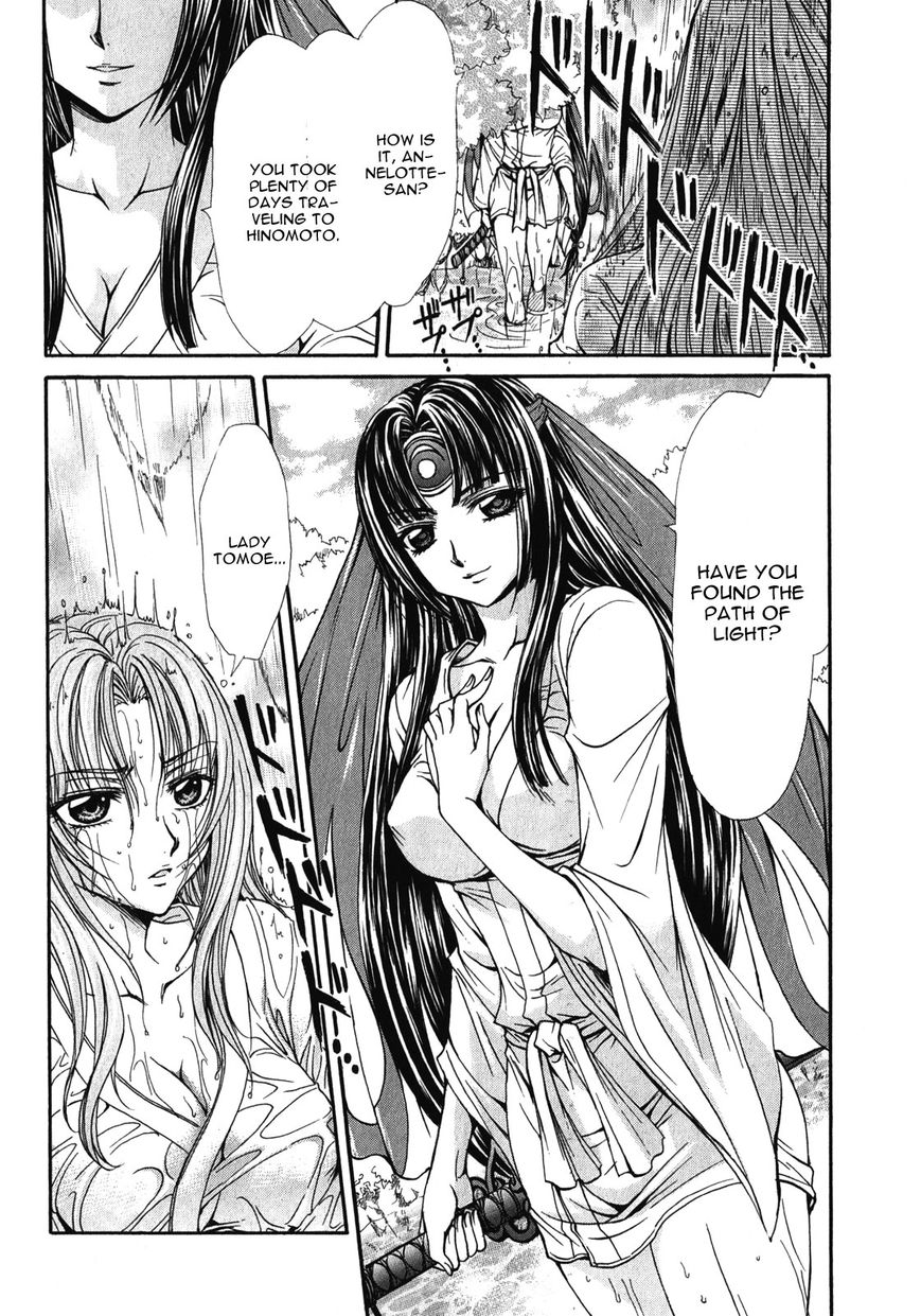 Queen's Blade Rebellion - Aoarashi no Hime Kishi 11 Page 2