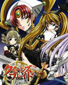Queen's Blade Rebellion - Aoarashi no Hime Kishi