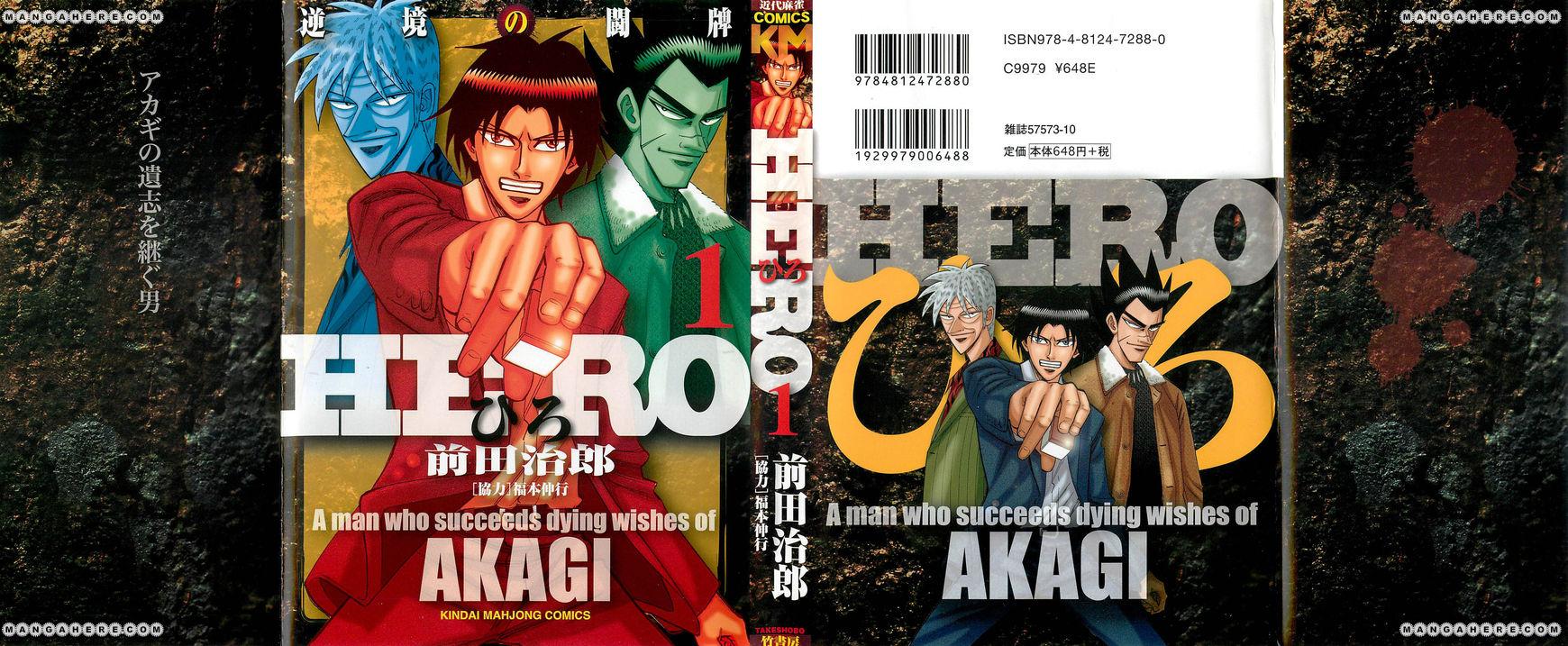 Hero - Gyakkyou no Touhai 1 Page 1