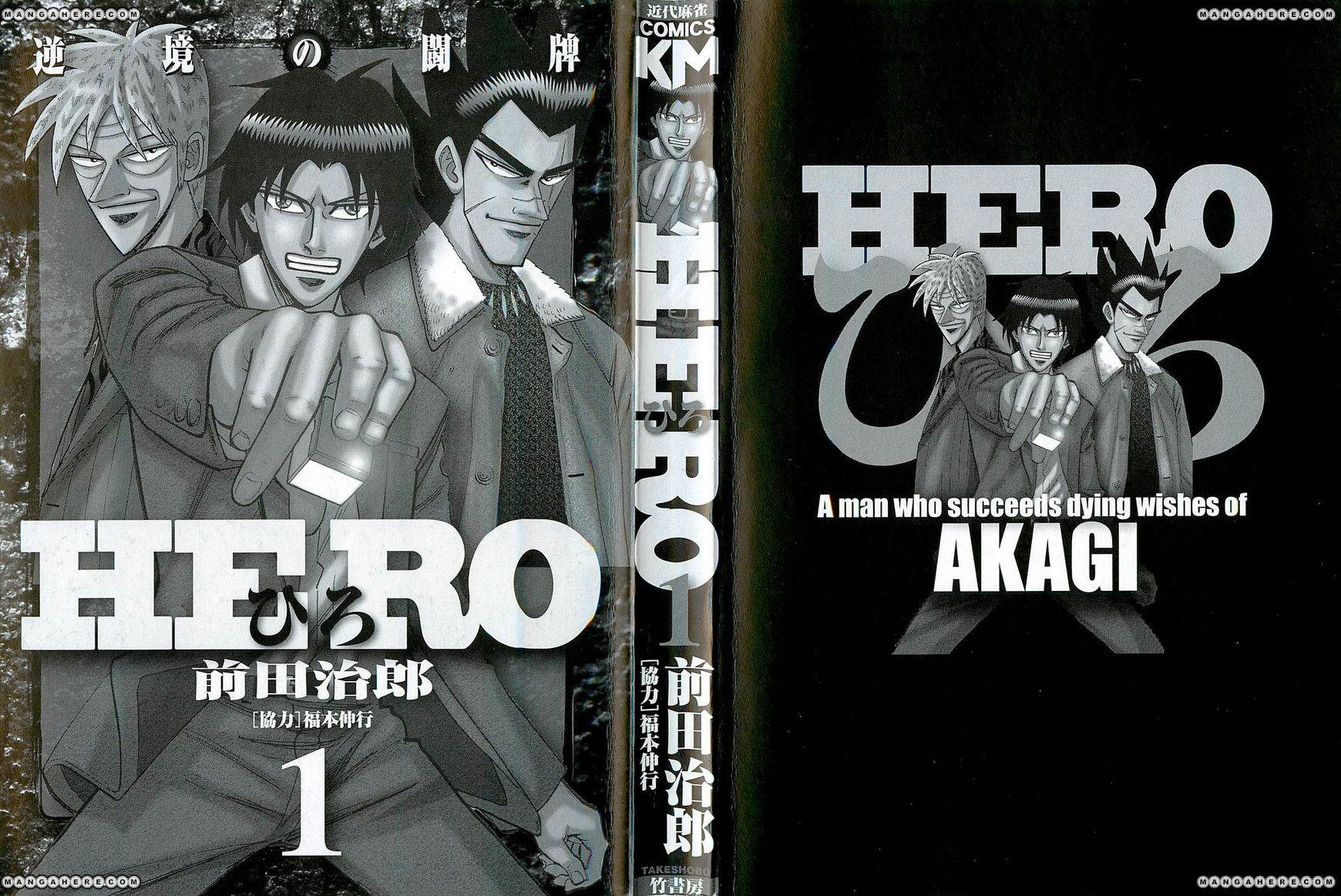 Hero - Gyakkyou no Touhai 1 Page 2