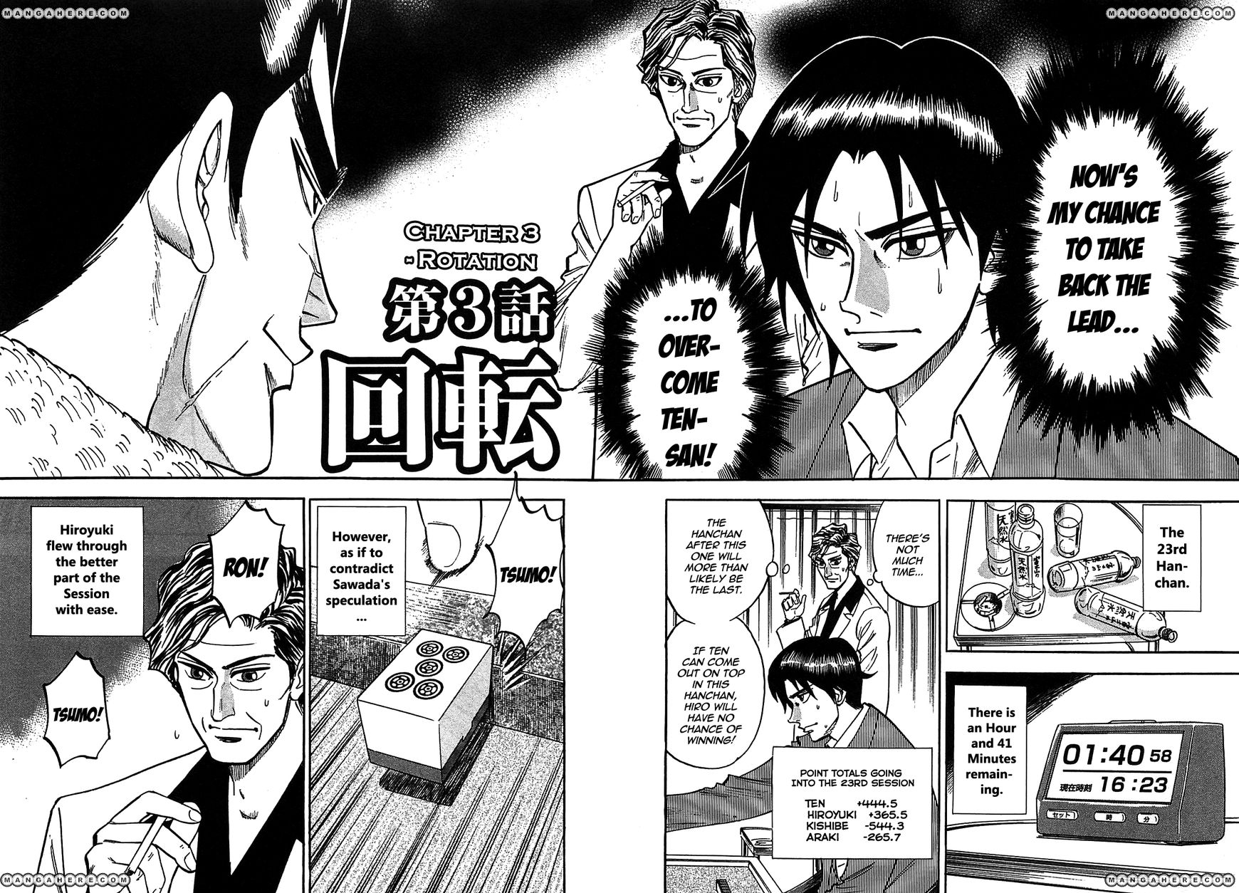 Hero - Gyakkyou no Touhai 3 Page 2