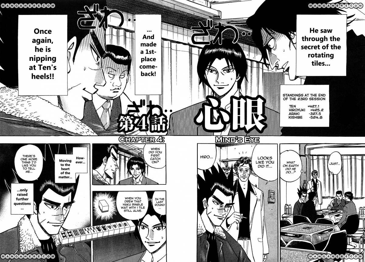 Hero - Gyakkyou no Touhai 4 Page 1