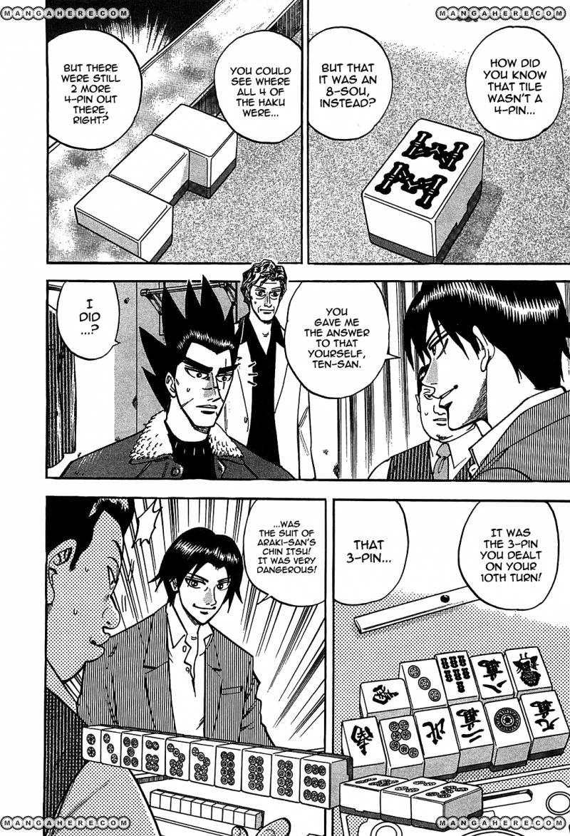Hero - Gyakkyou no Touhai 4 Page 2