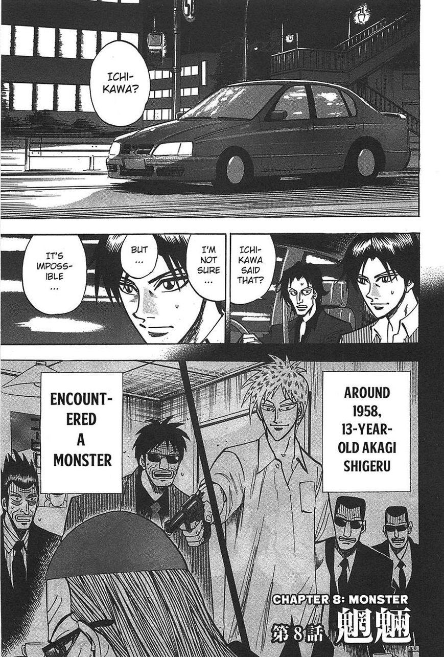 Hero - Gyakkyou no Touhai 8 Page 2