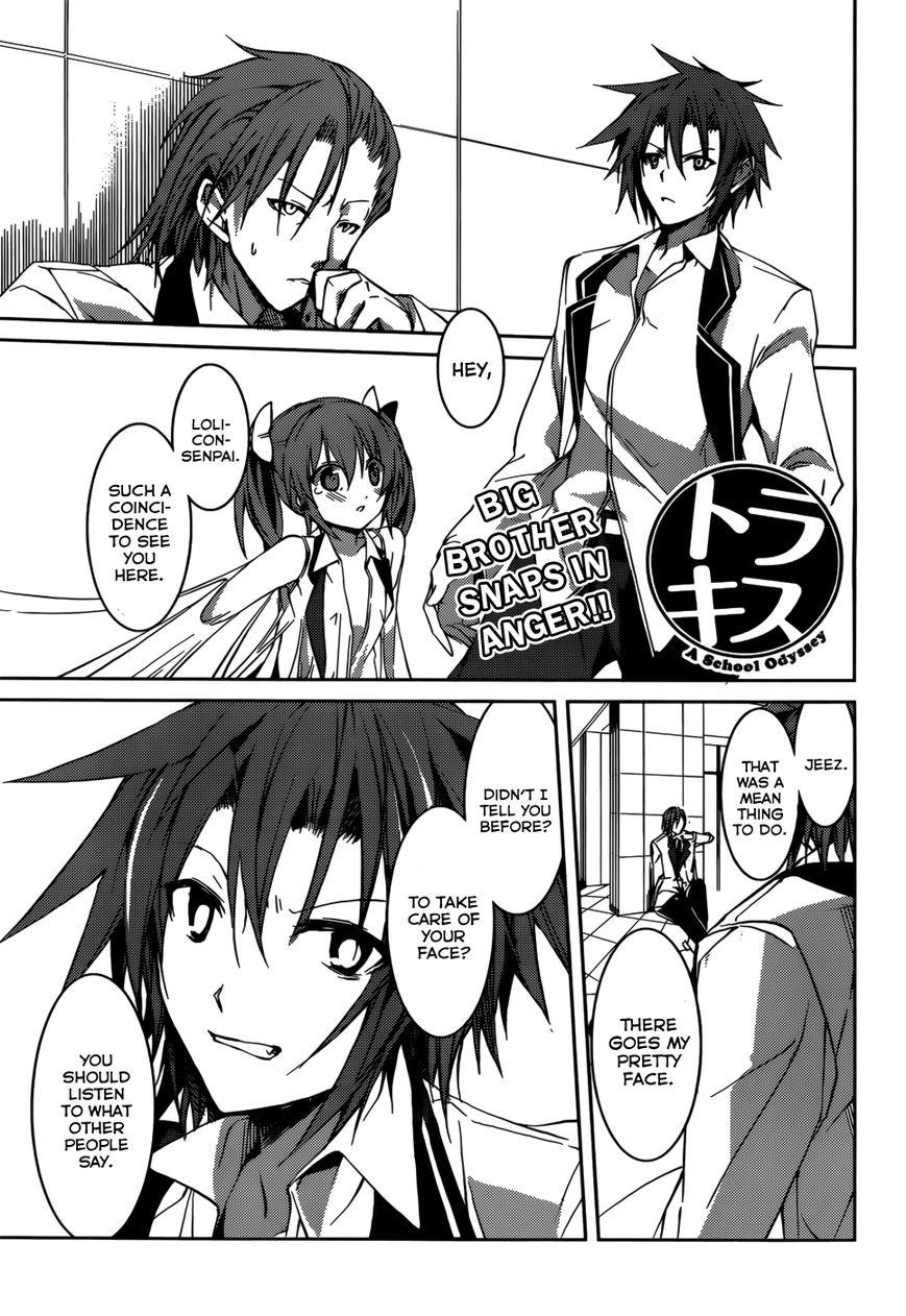 Tora Kiss - A School Odyssey 12 Page 1