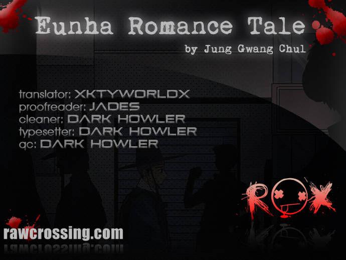 Eunha Romance Tale 1 Page 1