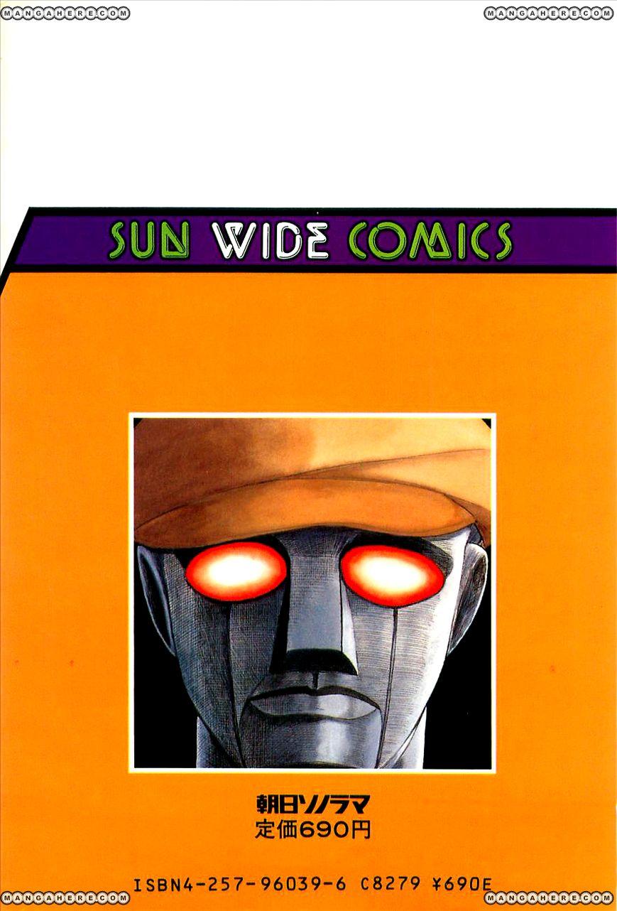 Robot Keiji 1 Page 2