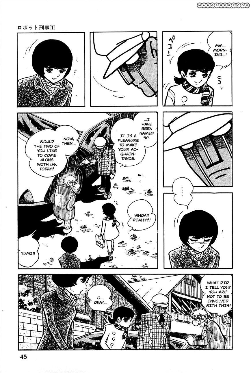 Robot Keiji 2 Page 3