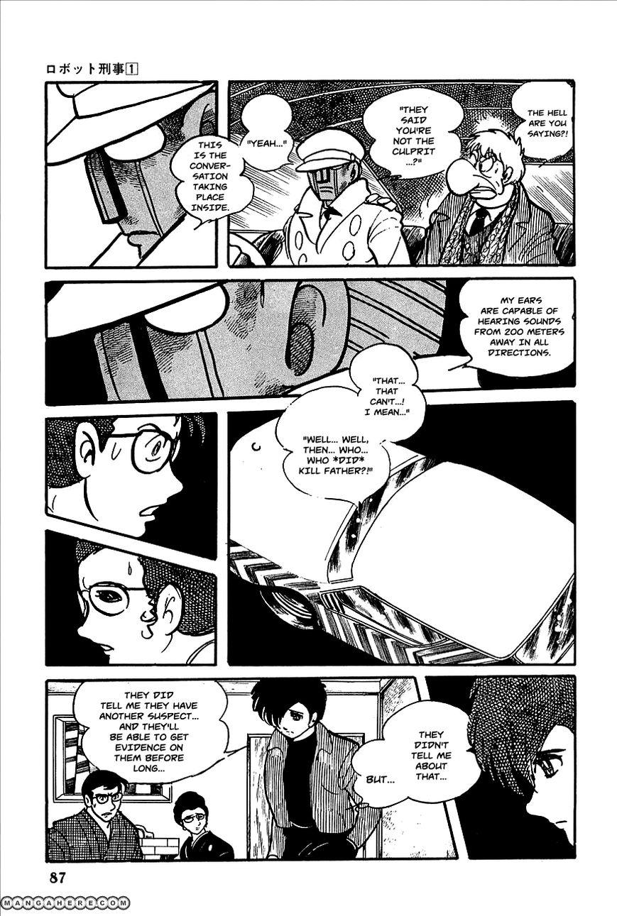 Robot Keiji 4 Page 2