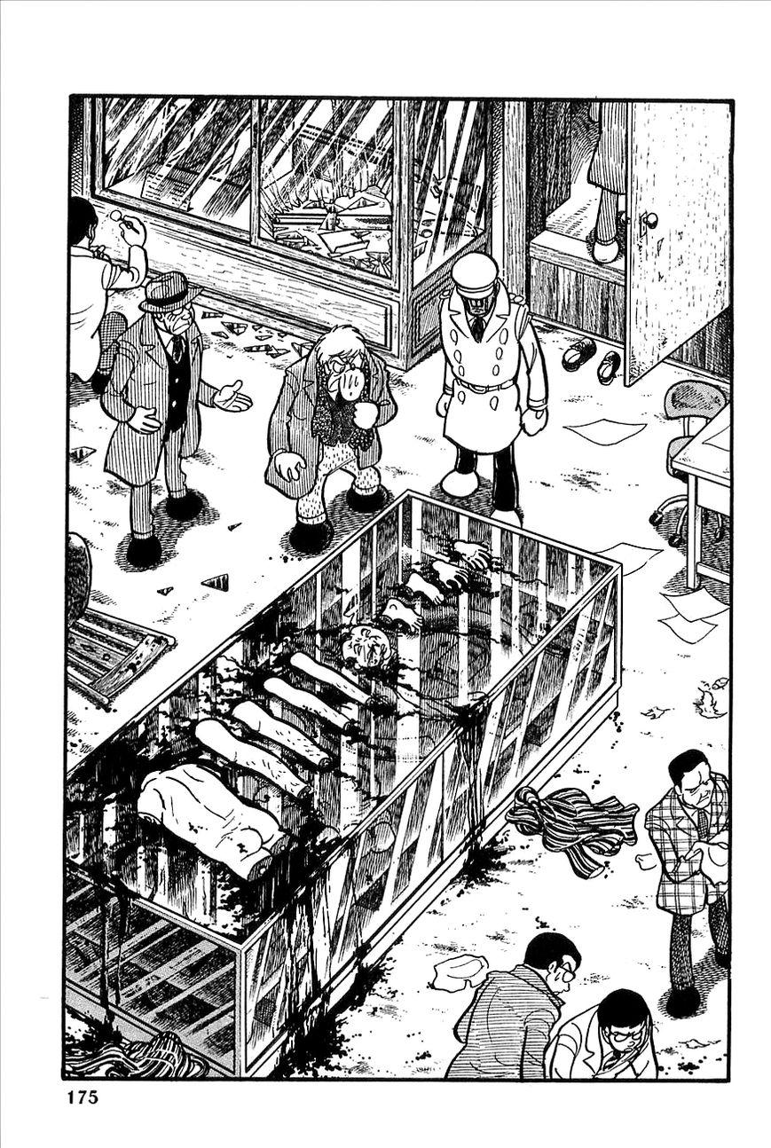 Robot Keiji 8 Page 1