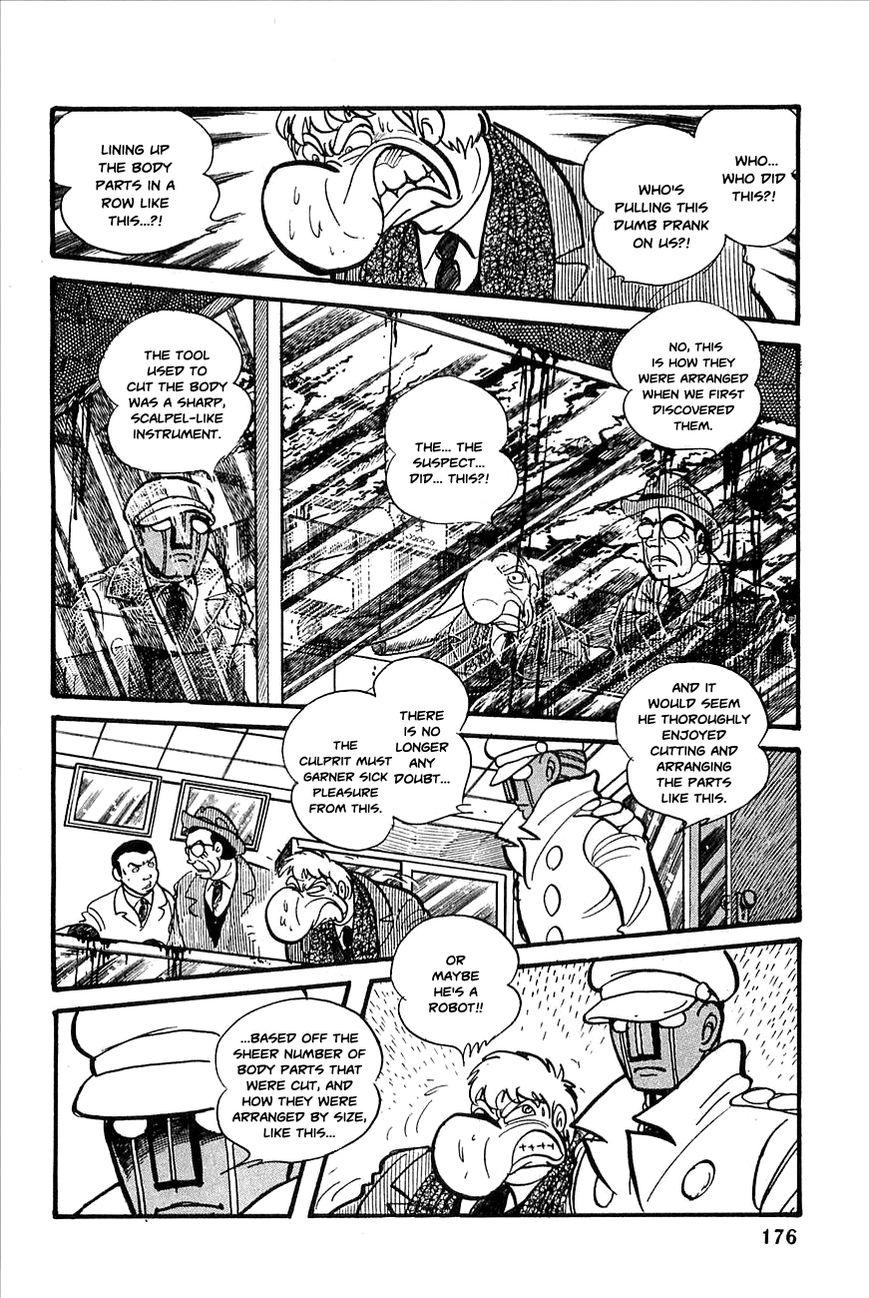 Robot Keiji 8 Page 2