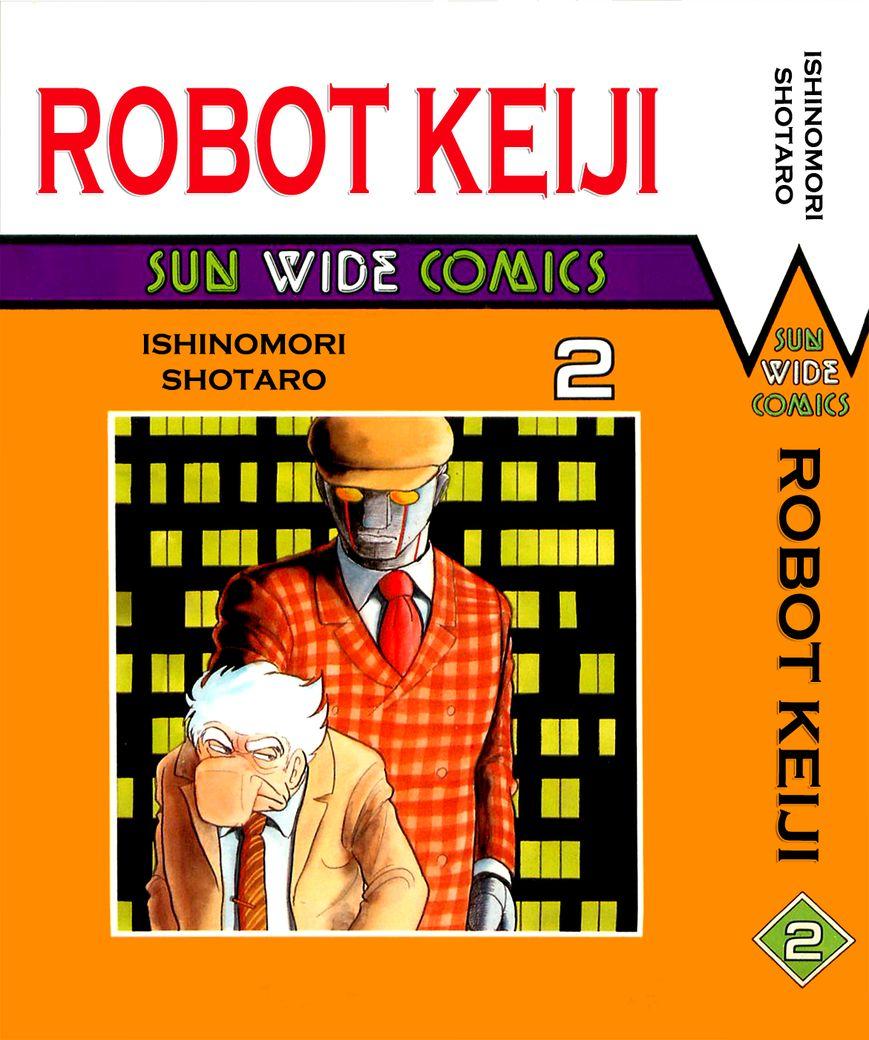 Robot Keiji 14 Page 1