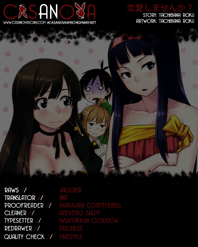 Renai Shimasen ka? 11 Page 1
