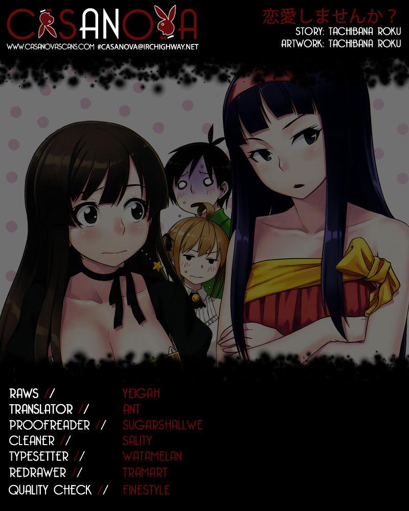 Renai Shimasen ka? 12 Page 1