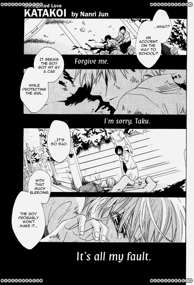Katakoi 1 Page 2