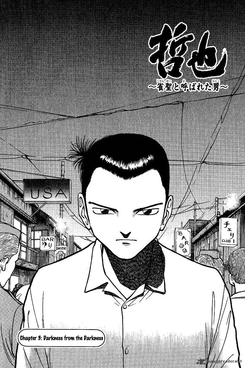 Tetsuya - Jansei to Yobareta Otoko 3 Page 2