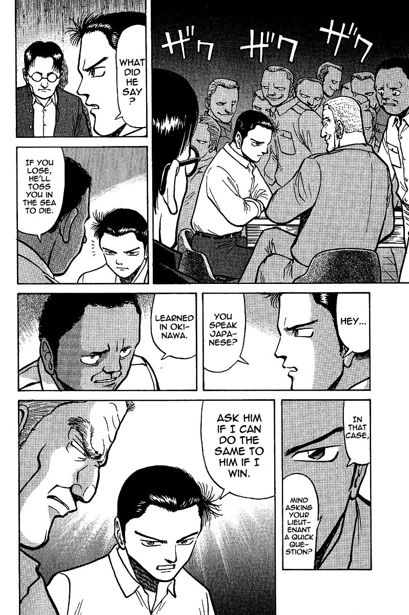 Tetsuya - Jansei to Yobareta Otoko 4 Page 2