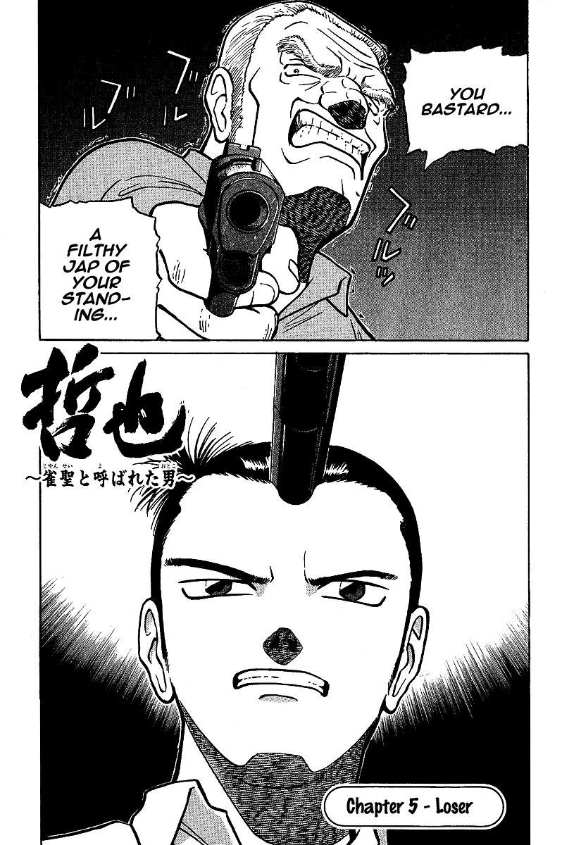 Tetsuya - Jansei to Yobareta Otoko 5 Page 1