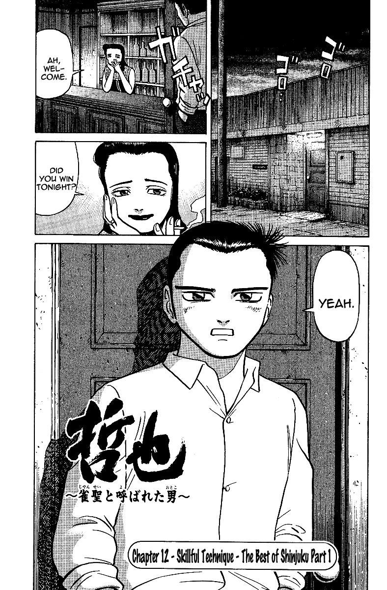 Tetsuya - Jansei to Yobareta Otoko 11 Page 2