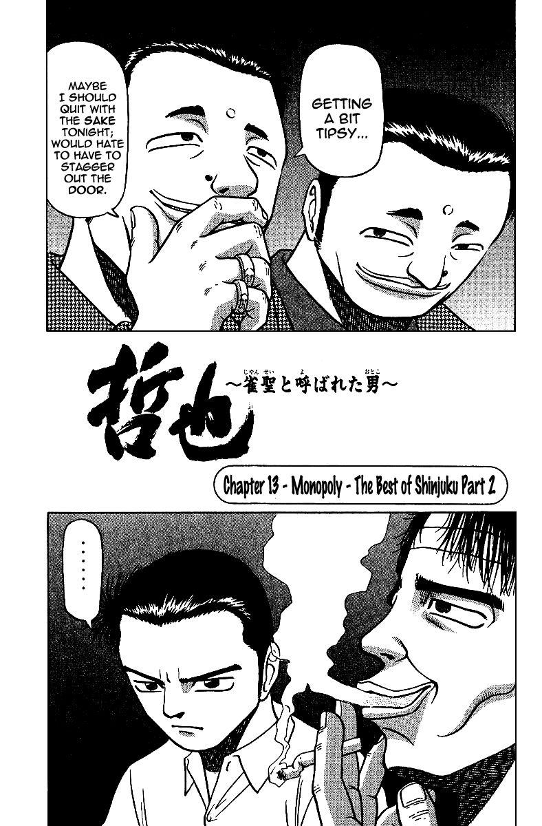 Tetsuya - Jansei to Yobareta Otoko 12 Page 2