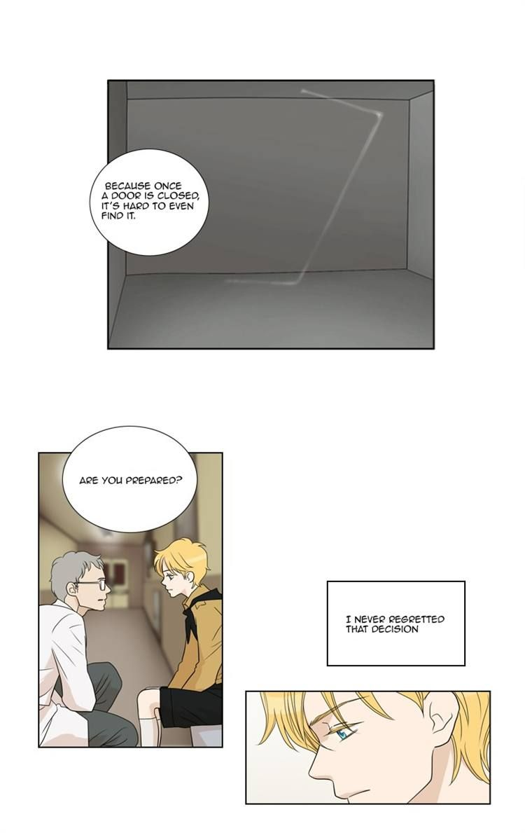 Accord 13 Page 1