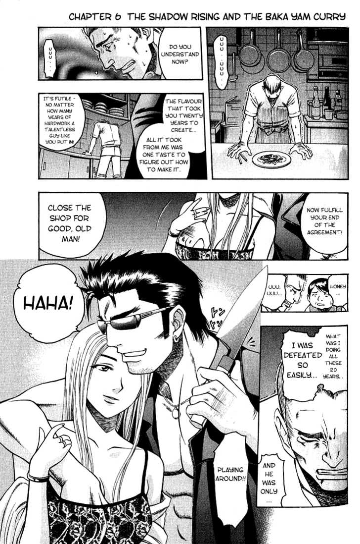 Addicted to Curry 6 Page 1
