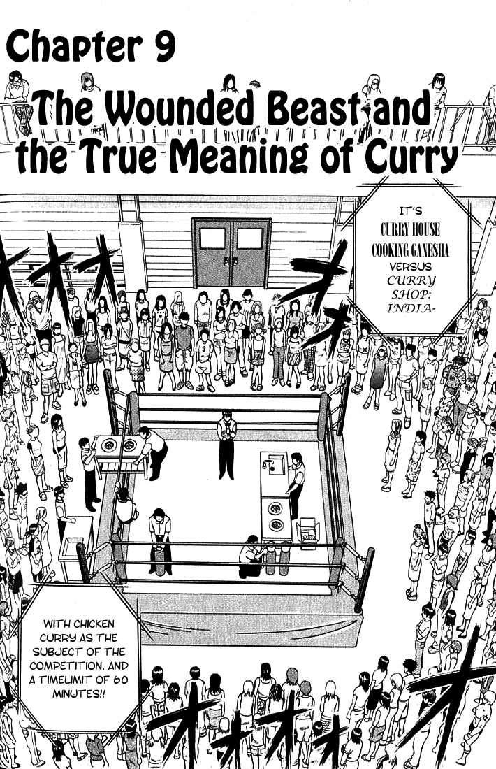 Addicted to Curry 9 Page 2