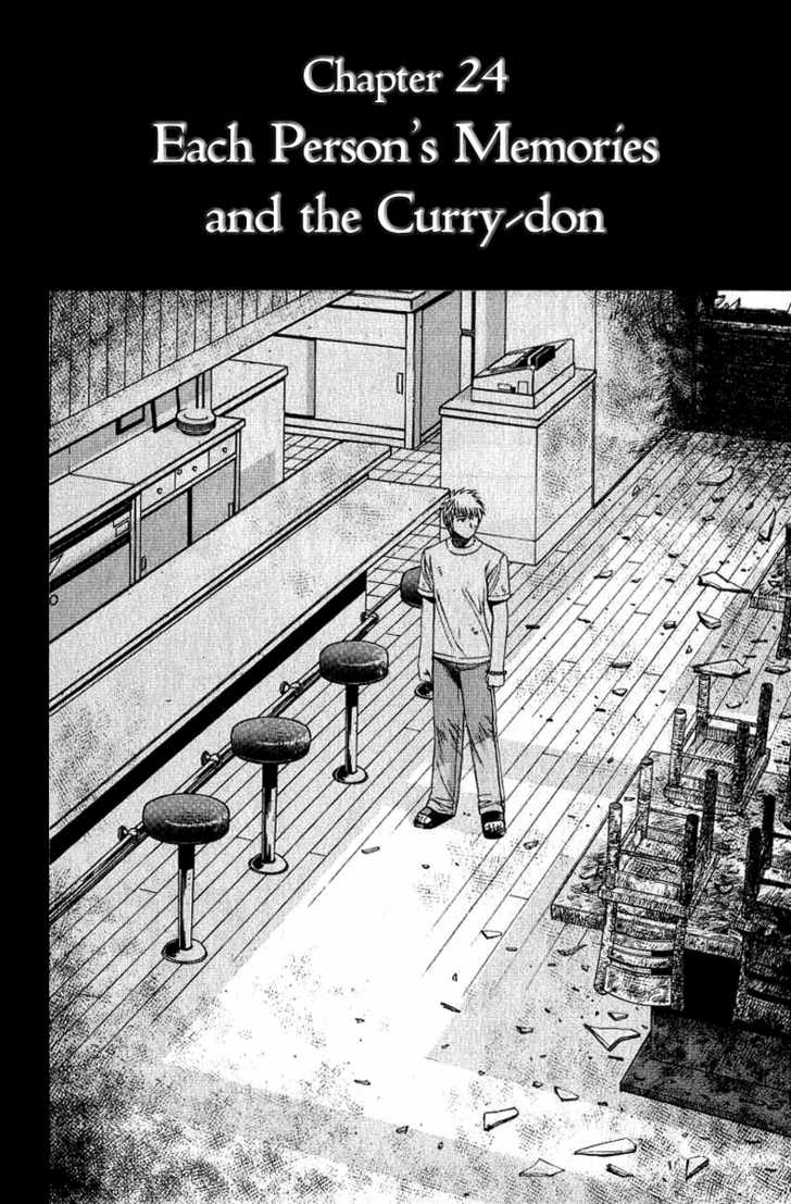 Addicted to Curry 24 Page 2