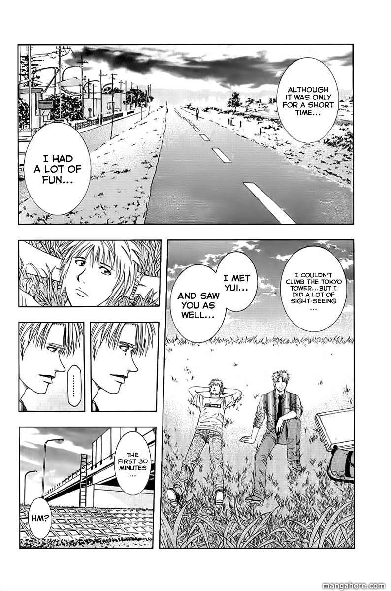Addicted to Curry 81 Page 2
