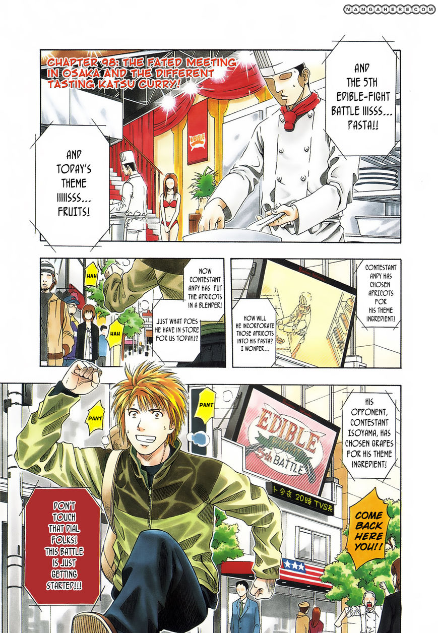Addicted to Curry 98 Page 4
