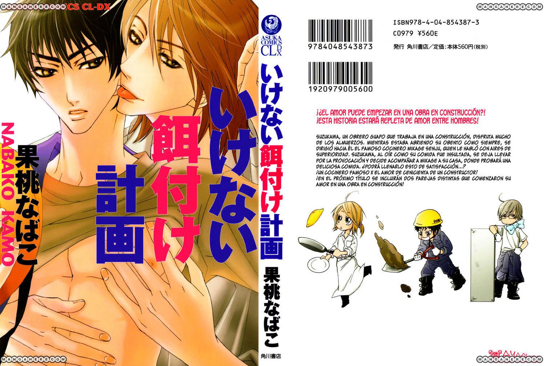 Ikenai Ezuke Keikaku 1 Page 2