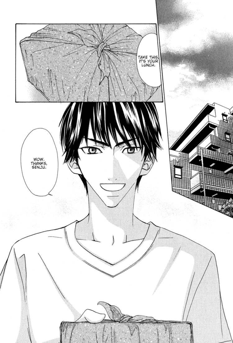 Ikenai Ezuke Keikaku 2 Page 3
