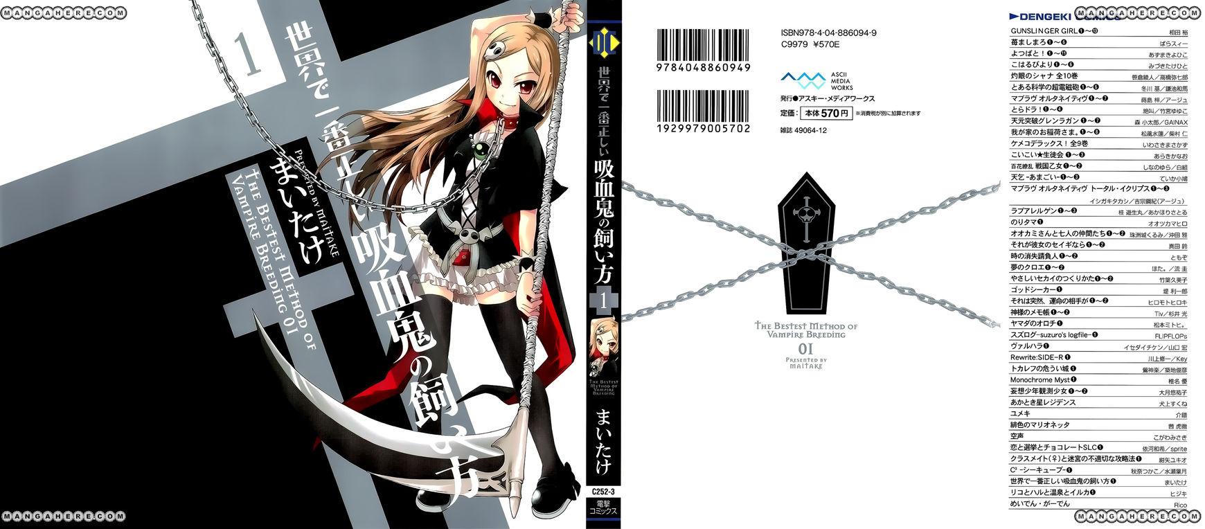 Sekai de Ichiban Tadashii Kyuuketsuki no Kaikata 1 Page 1
