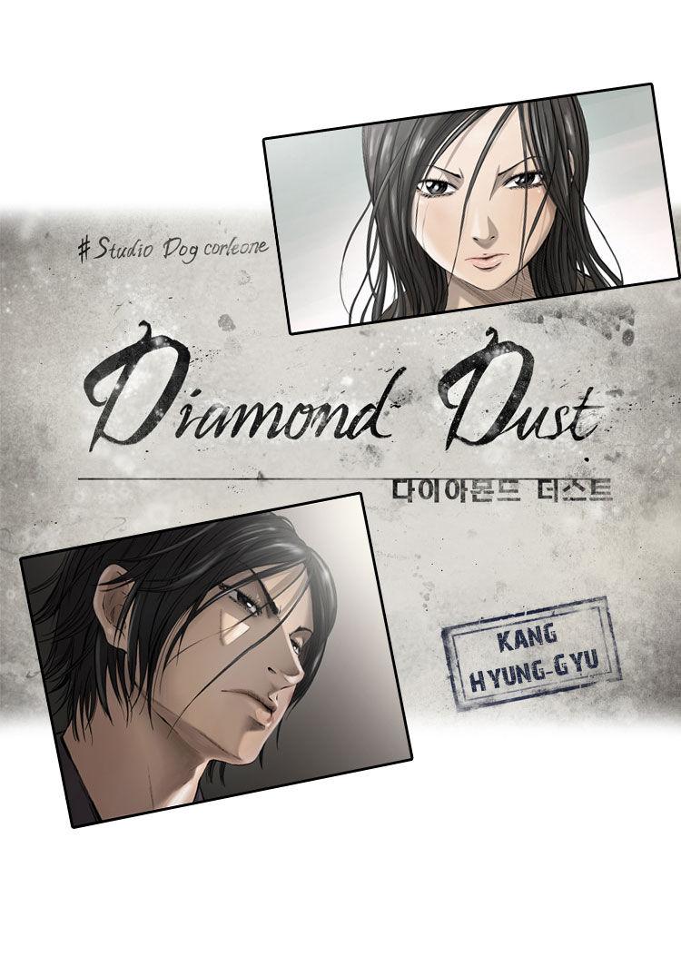 Diamond Dust (KANG Hyung-Gyu) 0 Page 1
