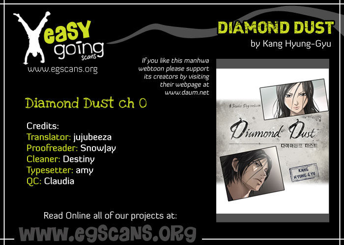 Diamond Dust (KANG Hyung-Gyu) 0 Page 2