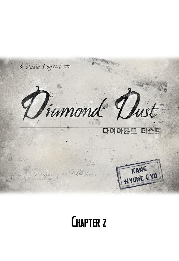 Diamond Dust (KANG Hyung-Gyu) 2 Page 2