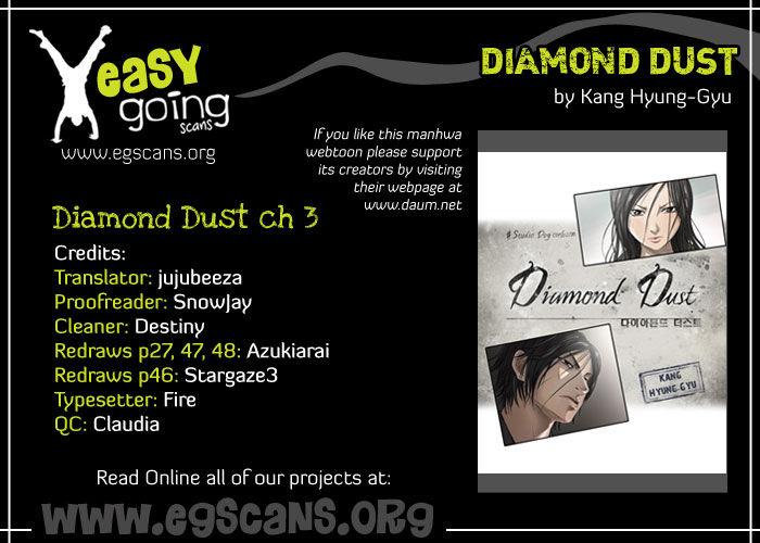 Diamond Dust (KANG Hyung-Gyu) 3 Page 2