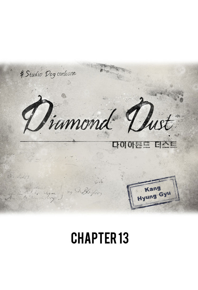 Diamond Dust (KANG Hyung-Gyu) 13 Page 2