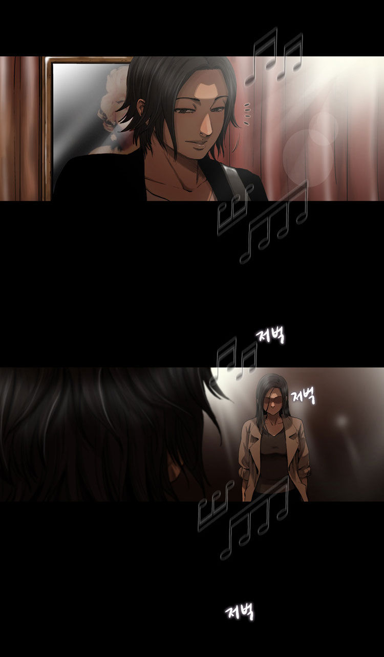 Diamond Dust (KANG Hyung-Gyu) 16 Page 3