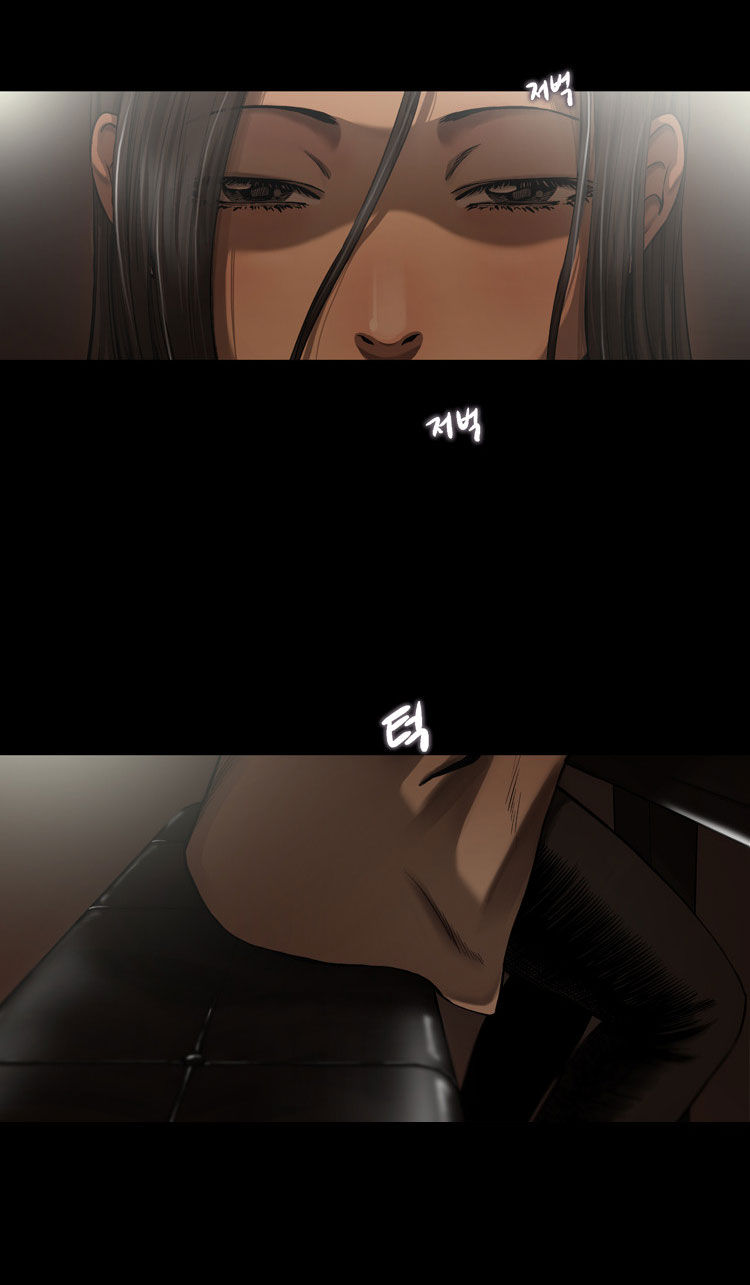 Diamond Dust (KANG Hyung-Gyu) 16 Page 4